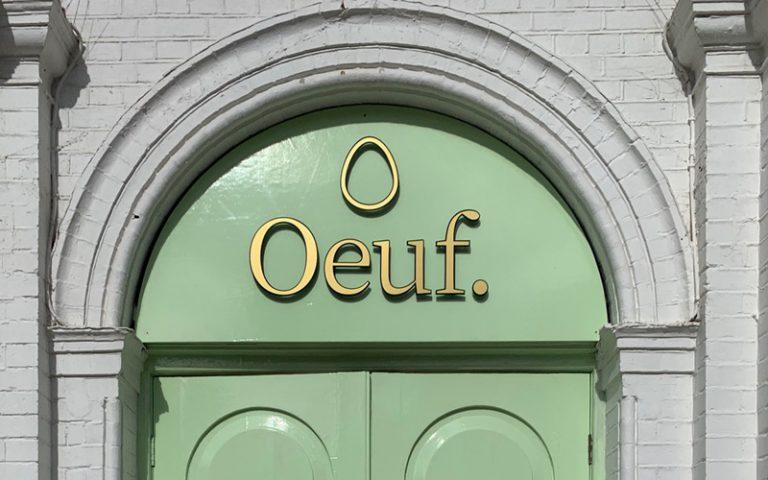 oeuf-cafe-hove-brighton